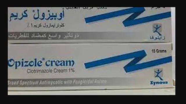 سعر كريم اوبيزول في مصر
