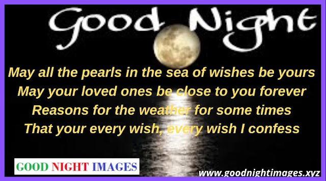 Good Night Images | good night image download | gud nyt