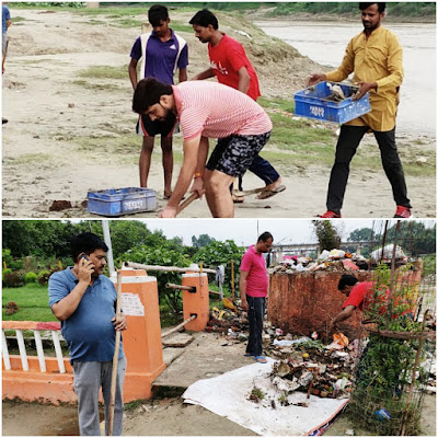 Public Clean Gomti River Bank News In Hindi Uttar Pradesh