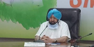 File Pic: CM of Punjab