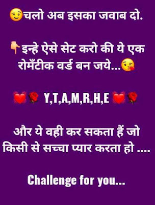 Challenge For You Love and Lover !