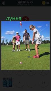 470 слов. все просто играя в гольф девушка загоняет мяч в лунку 22 уровень