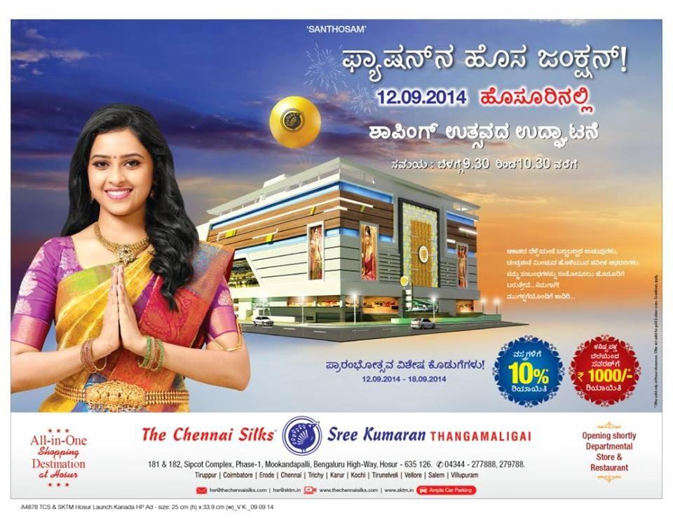 The Chennai Silks and Sree Kumaran ThangaMaligai now in