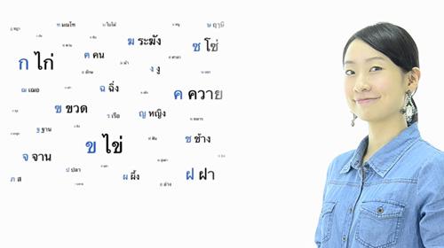useful_info_language_while-travel-in-bangkok