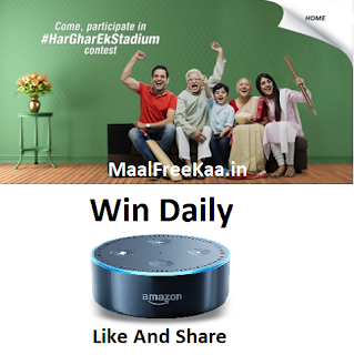 Amazon Echo Dot Free Daily