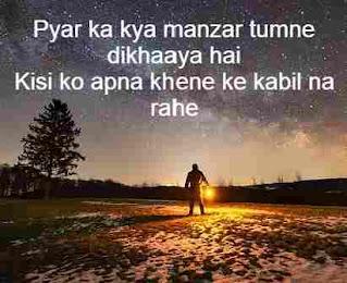 bewafa shayari in hindi for girlfriend