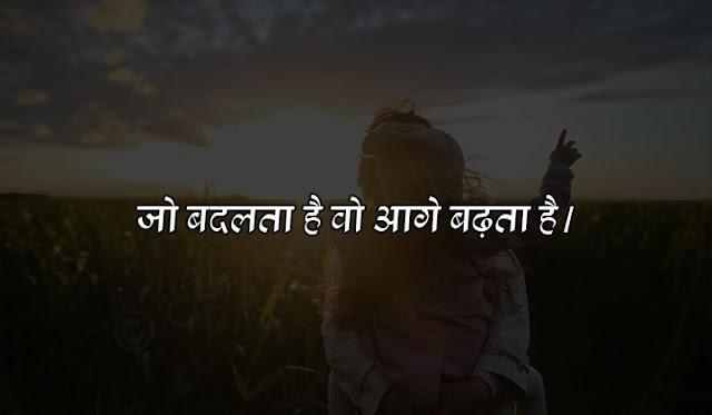 hardwork status in hindi
