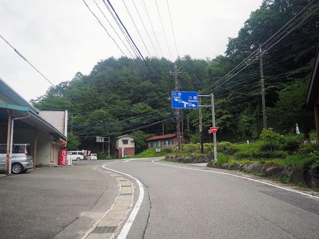 栗山ふる里物産センター