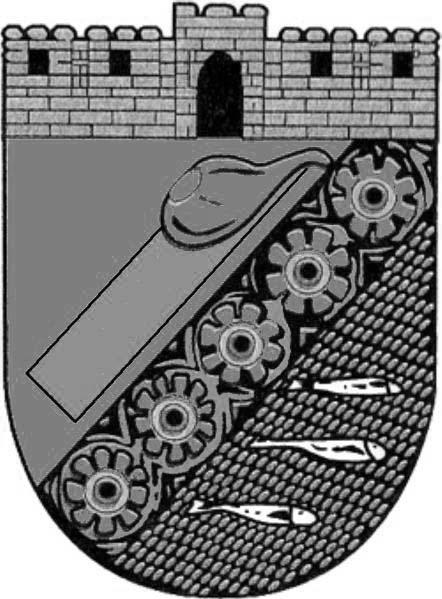 Aneka Info Logo Kota Pekalongan