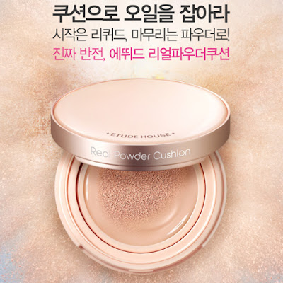 bb cream untuk kulit berminyak, bb cushion korea, bb cream cushion korea, jual bb cushion, bb cushion untuk kulit berminyak, cushion untuk kulit berminyak, harga bb cream korea, harga bb cushion korea, etude original, jual etude murah, jual skinfood peach cotton cushion, aprilskin original, aprilskin murah, aprislkin magic black snow cushion, jual aprilskin, jual laneige
