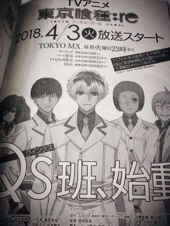 Tokyo Ghoul:RE anime estreno