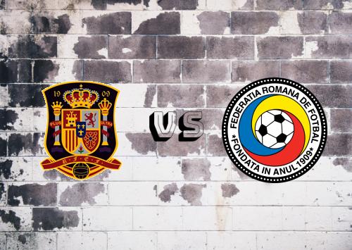 España vs Rumanía  Resumen y Partido Completo