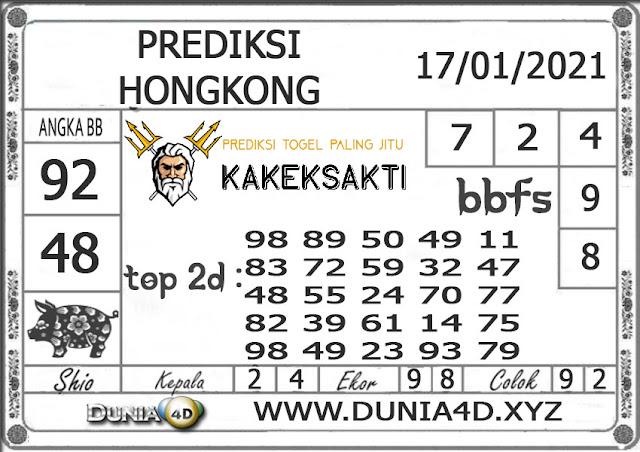 Prediksi Togel HONGKONG DUNIA4D 17 JANUARI 2021