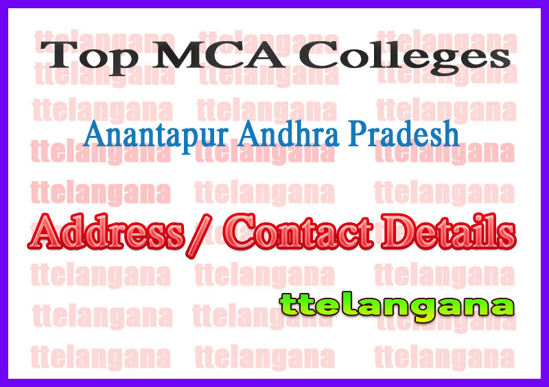 Top MCA Colleges in  Anantapur Andhra Pradesh