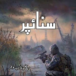 Sniper Complete Novel 1 to 5 by Riaz Aqib Kohlar