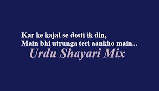 Urdu poetry, Aansu shayari, Kar ke kajal se