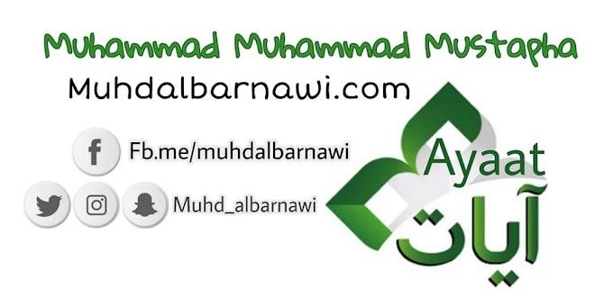 Suratul Hashr | Ayaat | Muhammad Muhammad Mustapha