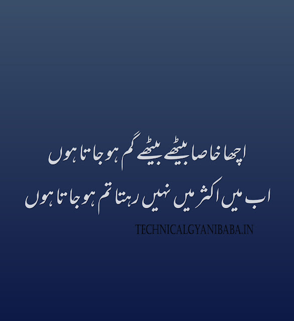 Miss you poetry in urdu 2021   Best Miss You Shayari  urdu poetry, poetry, miss you  Urdu Sad Poetry Missing Some Special Person