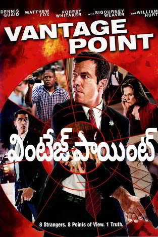 Vintage Point (2008) Hollywood Movie Telugu Dubbed Hd 720p