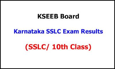 Karnataka SSLC Exam Results