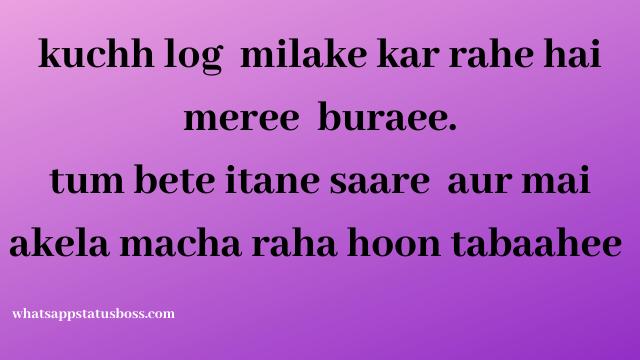 two line badmashi status