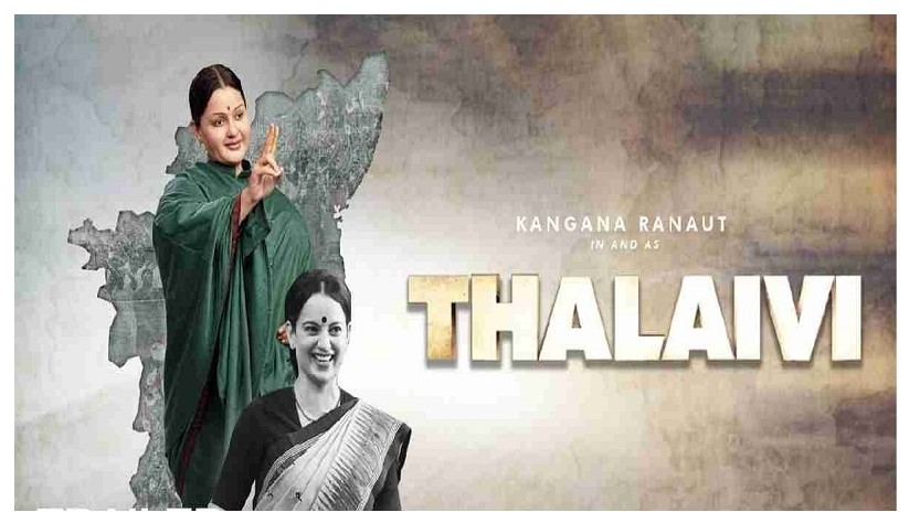 Thalaivi Movie Download