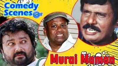 Goundamani Jairam Super Hit Comedy Scenes