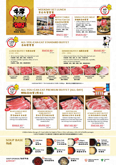 牛摩 Wagyu More Sunway Pyramid Malaysia Japanese All You Can Eat Shabu Shabu Buffet Promotion
