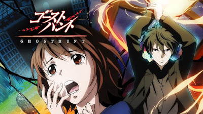 "Horror anime ""Ghost Hunt"""