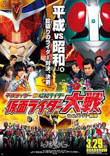 Heisei Rider vs. Showa Rider: Kamen Rider Taisen feat Super Sentai MP4 Subtitle Indonesia