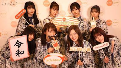 NHK will broadcast SakamichiTV Vol 2 'Nogi to Keyaki to Hinata'