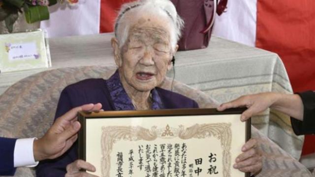 Самая пожилая в мире женщина отпраздновала 118-летие