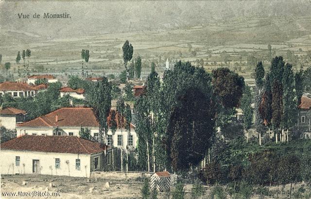 Народната болница изградена во 1895 година кога градоначалник на Битола бил Абдул Керим Паша. Гледана од ридот над неа. Разгледница издадена околу 1908/10 год.