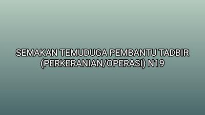 Semakan Temuduga Pembantu Tadbir (Perkeranian/Operasi) N19 2019