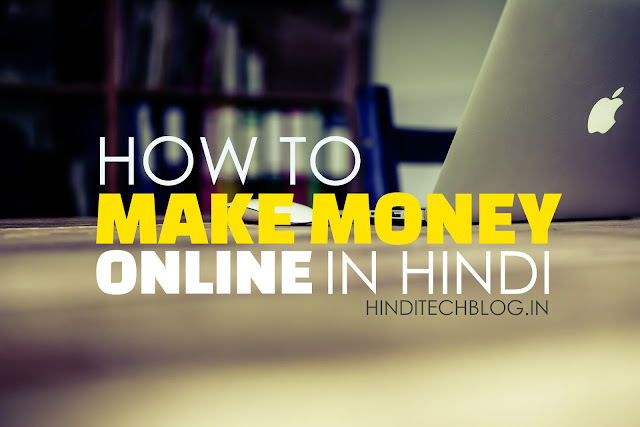 How to make real money online in Hindi ( Freelancing )