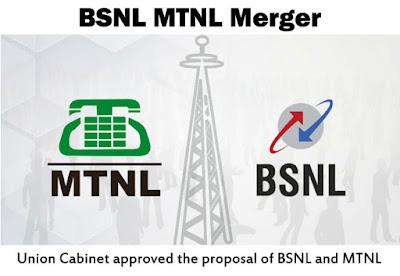 BSNL-MTNL-Merger-Cabinet-approved