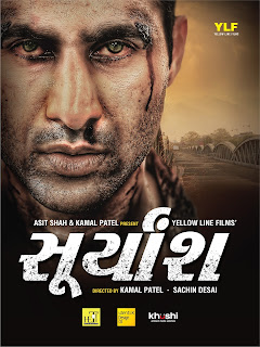 Suryansh (2018) Gujarati Full Movie Download 720p HDRip