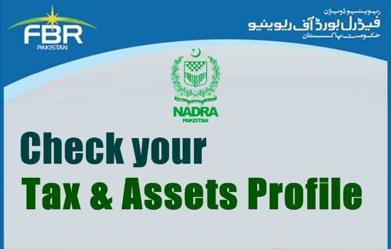 fbr-nadra-assets-tax-profile