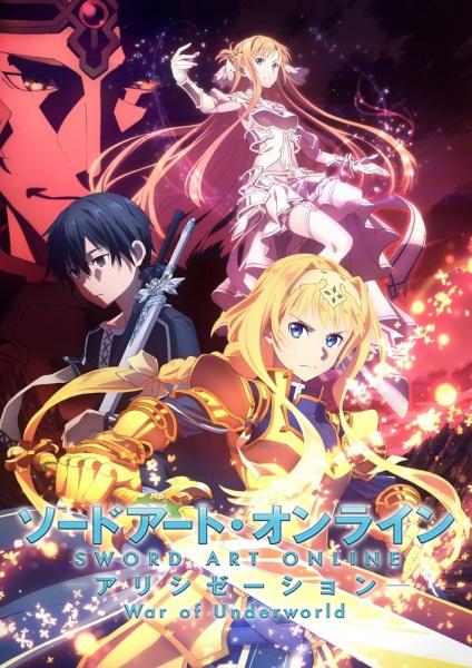 Sword Art Online Alicization - War of Underworld ซับไทย  จบแล้ว [ 2 ชั่วโมง ต่อ 1 Part ]