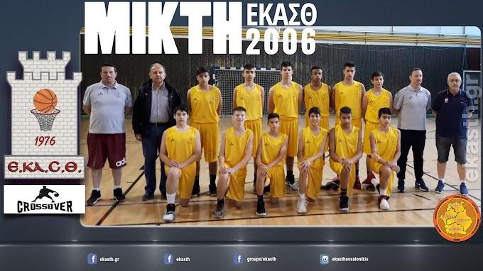 Φωτορεπορτάζ από τα φιλικά της μικτής αγοριών της ΕΚΑΣΘ στην Κοζάνη
