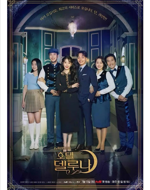 Sinopsis Hotel del Luna [K-Drama]