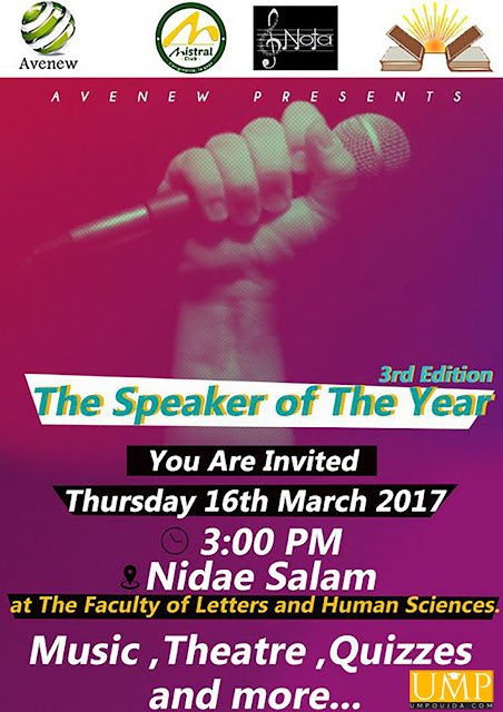 Faculty of Letters : The Speaker of the Year - 3rd Edition