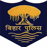 Bihar Police Recruitment 2020