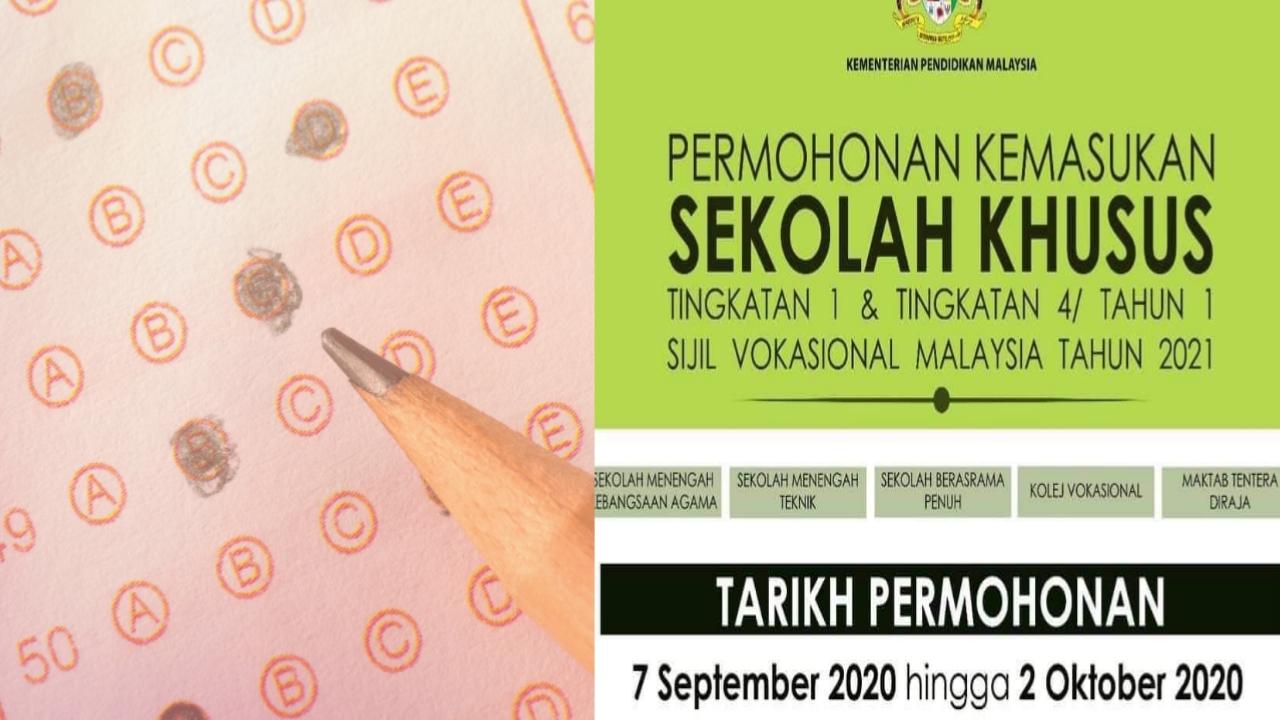 Contoh Soalan & Jawapan PKSK 2020 (Tingkatan 1 & 4)