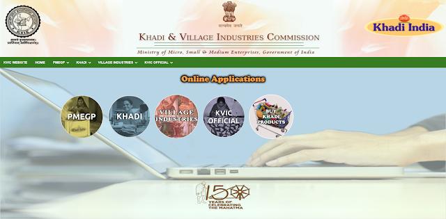 Khadi Agarbatti Atmanirbhar Mission 2021