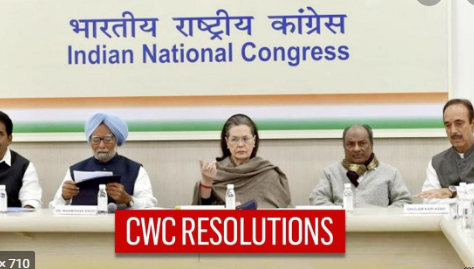 CWC Passes Resolution on Covid-19