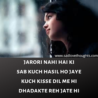 heart touching sad love quotes for whatsapp
