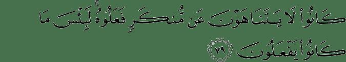 Surat Al-Maidah Ayat 79