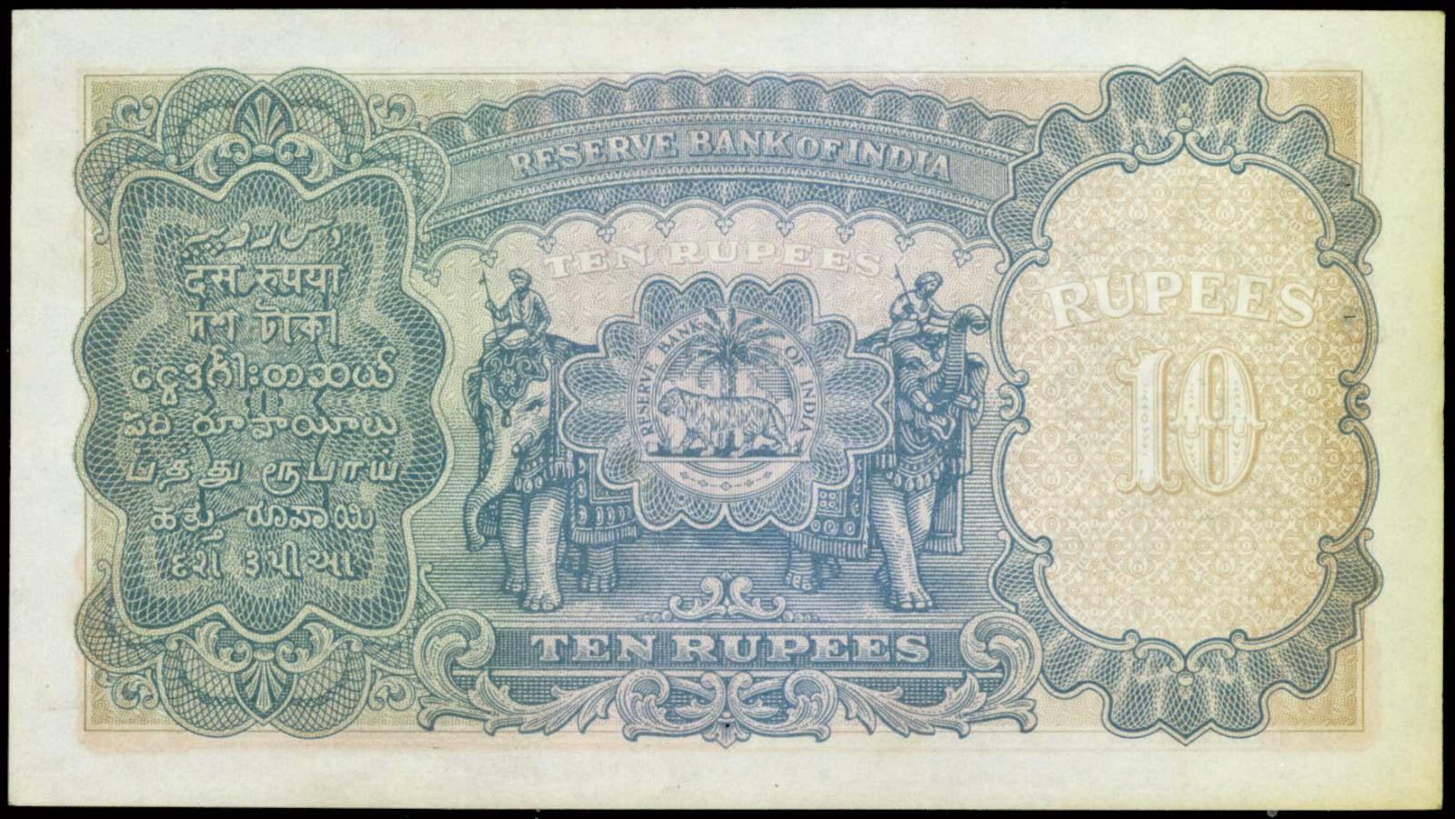 Banknotes of British India 10 Rupee Note 1937