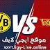 مشاهدة مباراة بوروسيا دورتموند ويونيون برلين بث مباشر ايجي لايف بتاريخ 18-12-2020 في الدوري الالماني